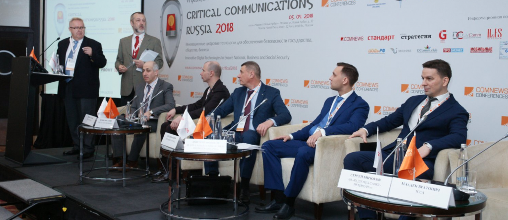 Critical Communications Russia 2018 _ ComNews Conferences.png